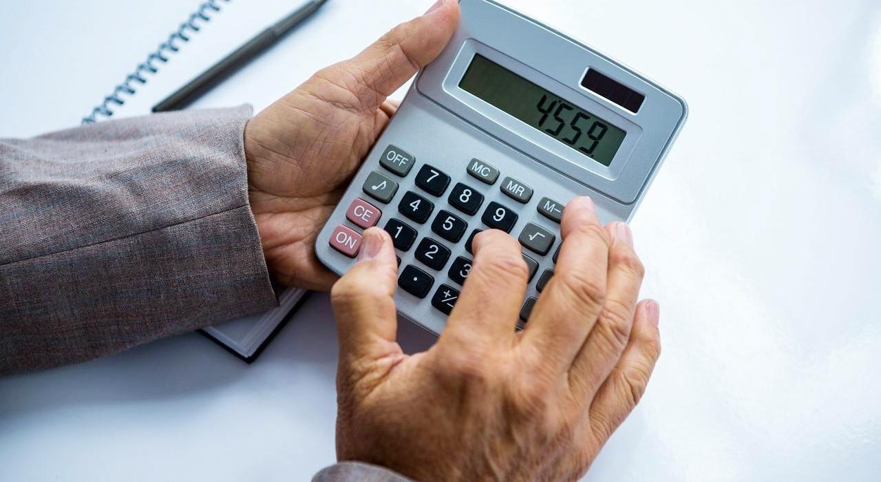一般纳税人查询方式有哪些?