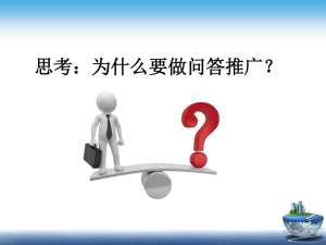 常见的知识问答平台有哪些